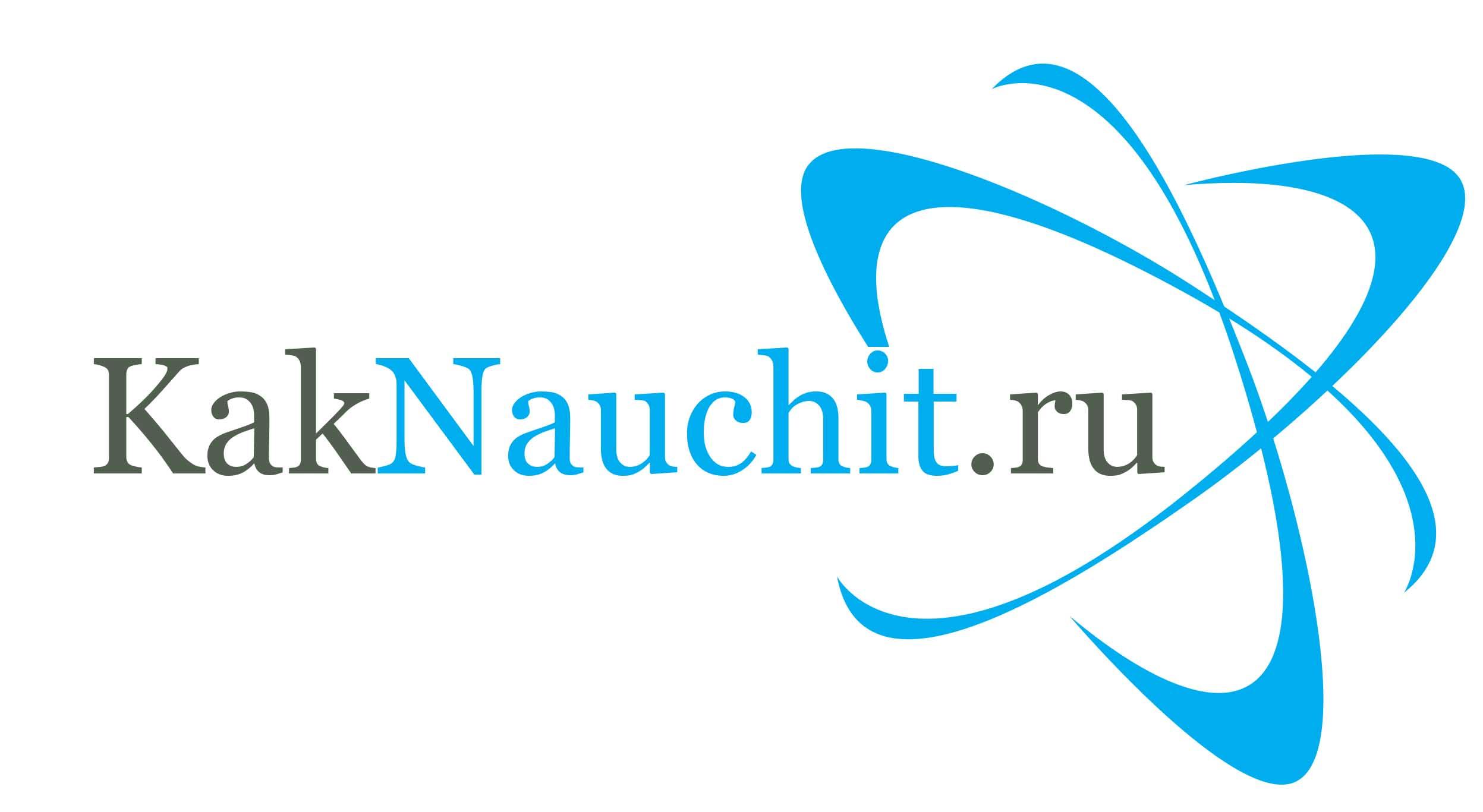 Kaknauchit.ru