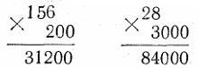 Пример на умножение